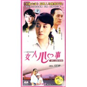 DVD女人心事(9碟装)