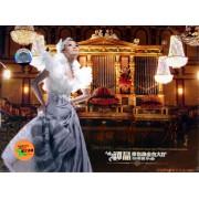 DVD和谐之声<谭晶维也纳金色大厅独唱音乐会>(2碟装)
