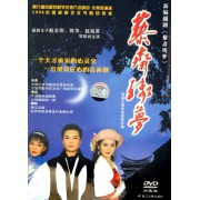 DVD新编越剧藜斋残梦