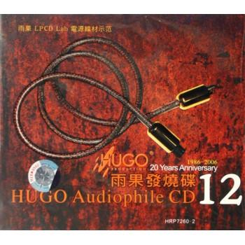 CD雨果发烧碟(12)