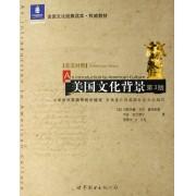美国文化背景(第3版英汉对照美国文化经典读本权威教材)