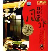 DVD居家好风水(附书)