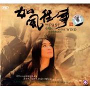 CD-DSD小娟如风往事