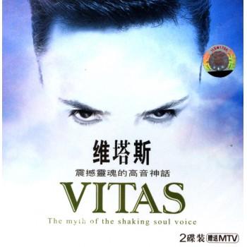 CD维塔斯<赠送MTV>(2碟装)