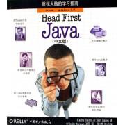 Head First Java(中文版第2版涵盖Java5.0)