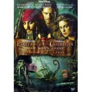 DVD加勒比海盗<2>(亡灵的宝藏)
