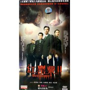 DVD红罂粟(5碟装)
