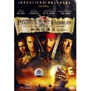 DVD加勒比海盗(鬼盗船魔咒)