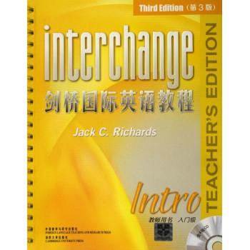 剑桥国际英语教程(附光盘教师用书入门级第3版)