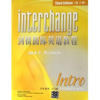 剑桥国际英语教程(学生用书入门级第3版)