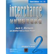 剑桥国际英语教程(学生用书2第3版)