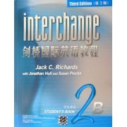 剑桥国际英语教程(学生用书2B第3版)