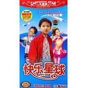 DVD快乐星球<卡通星>(3碟装)
