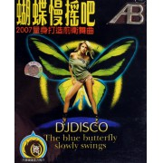 CD蝴蝶慢摇吧(2碟装)