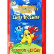剑桥少儿英语--随课练(附磁带3级)/晨风剑桥少儿英语学习与考级辅导系列