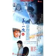 DVD第一次de亲密接触(3碟装)