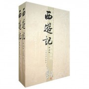 西游记(上下)/中国古代小说名著插图典藏系列