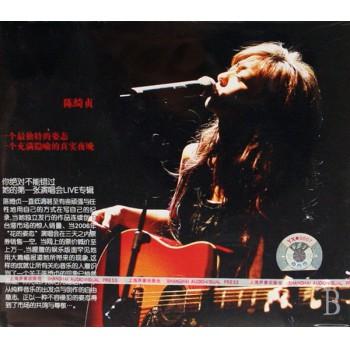 CD陈绮贞花的姿态演唱会经典实录(2碟装)