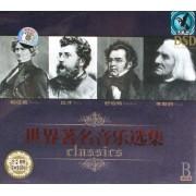 CD-DSD世界著名音乐选集<经典回响>(4碟装)