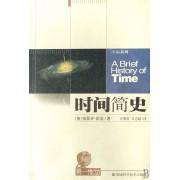 时间简史/宇宙系列/第一推动
