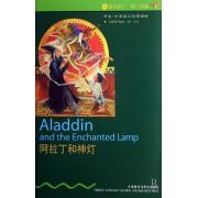 阿拉丁和神灯(1级适合初1\初2年级)/书虫牛津英汉双语读物