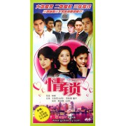 DVD情锁(14碟装)