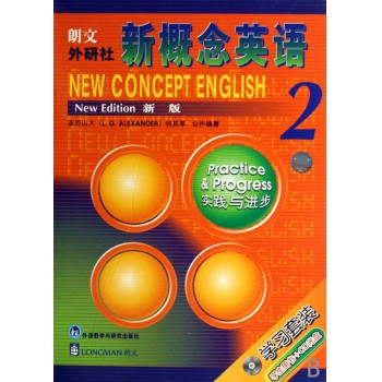 朗文外研社新概念英语(附光盘2新版实践与进步学生用书)(精)