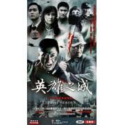 DVD英雄之城(5碟装)