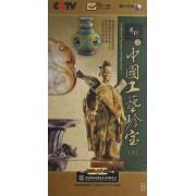 DVD年轮之中国工艺珍宝<上>探索发现(7碟装)