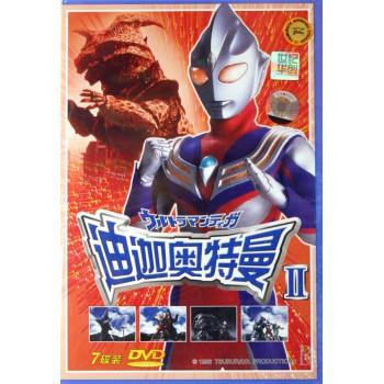 DVD迪迦奥特曼<Ⅱ>(7碟装)