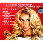 CD杰西卡·辛普森圣诞特辑