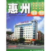 惠州指南地图