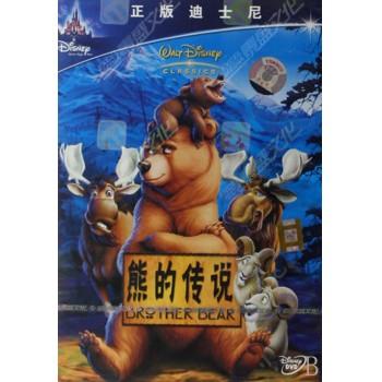 DVD熊的传说