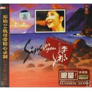 CD+DVD李娜影视歌曲精选(2碟装)