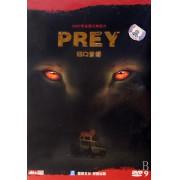 DVD-9狮口惊魂