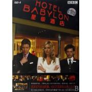 DVD-9星级酒店<第1季>(3碟装)