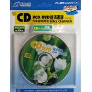CD VCD DVD机清洁碟(粤海YH-332)