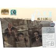 CD-DSD爵士巨匠<1>(4碟装)