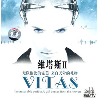 CD+MTV维塔斯<Ⅱ>(2碟装)