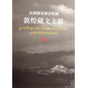 法国国家图书馆藏敦煌藏文文献(精)