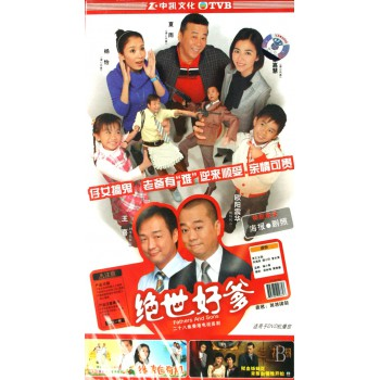 DVD*世好爹(5碟装)