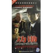 DVD功勋(5碟装)