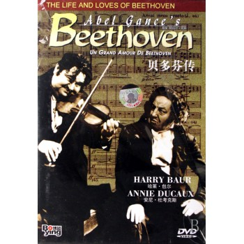 DVD贝多芬传