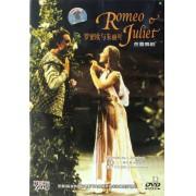 DVD芭蕾舞剧罗密欧与朱丽叶