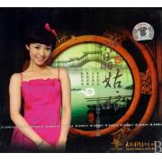 CD张其萍个人演唱专辑-水晶姑娘
