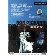 DVD唐乔万尼