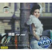 CD+VCD谭晶和谐天使(3碟装)