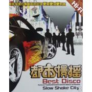 CD都市慢摇(3碟装)