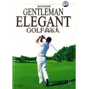 DVD高尔夫<高尔夫完全宝典>(附书)(精)