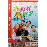 DVD家有儿女<2下>纸袋装(3碟装)